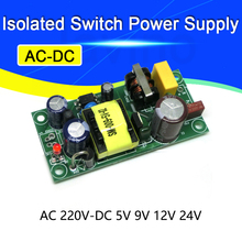 AC-DC Isolated Switch Power Supply Module Converter 220V To