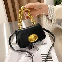 Chain Mini Lipstick Bag Luxury Brand Women Bag Mini Size Purse And Handbag Girls Satchel Small Shoulder Purse Cute Coin Purses