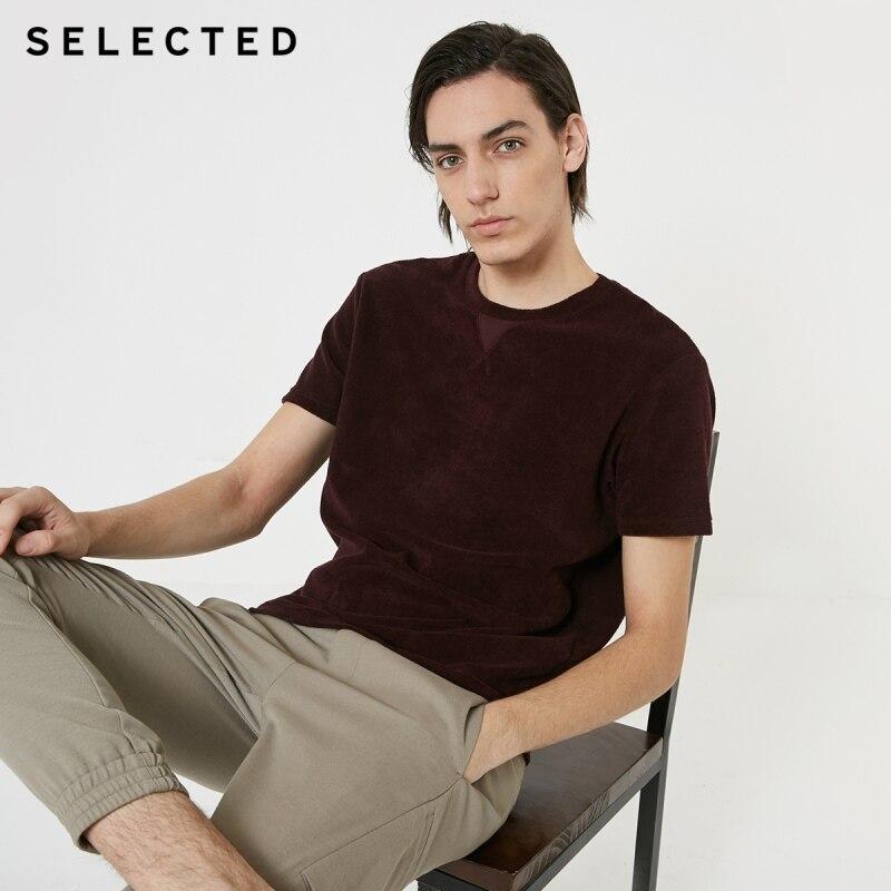 SELECTED Men's 100% Cotton Towel Velvet Short-sleeved Summer Casual T-shirt S | 419101528
