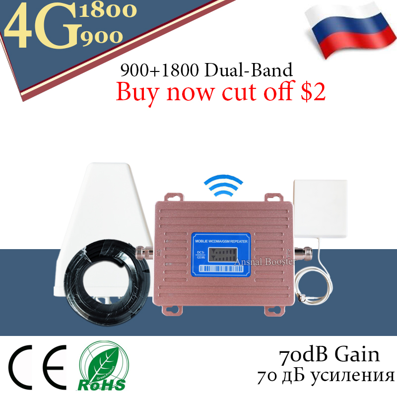 Russia Dual Band 2G 1800 Repeater 4g GSM 900 LTE 1800 Mobile Phone 70dB Signal Booster 4G Cellular Amplifier MTS, Beeline,Tele2