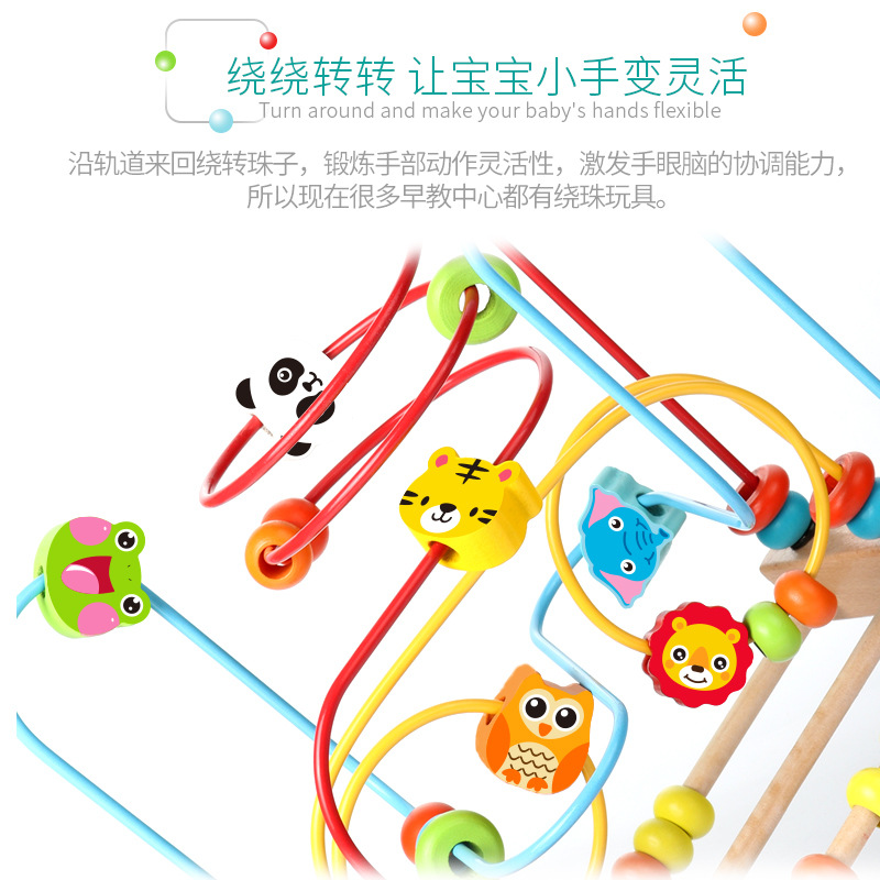Infant GIRL'S Educational Toy Bead-stringing Toy Beaded Bracelet Baby CHILDREN'S Building Blocks 6-12 Month 1-2-3 A Year Of Age