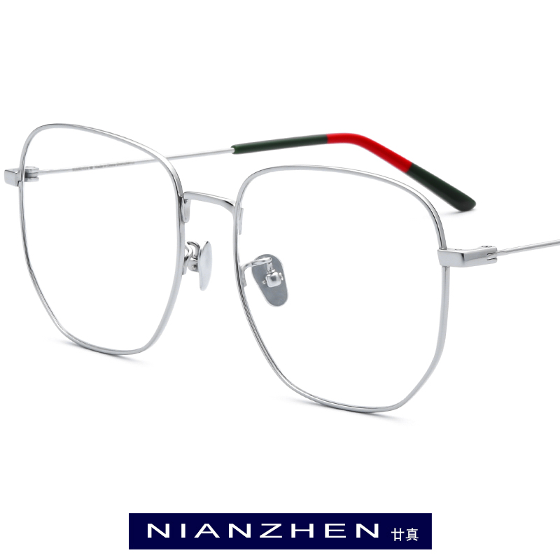 Titanium Glasses Frame Men Women Oversize Big Square Eyeglasses Frame Myopia Optical Eye Glasses for Men Spectacles Eyewear 1200 image