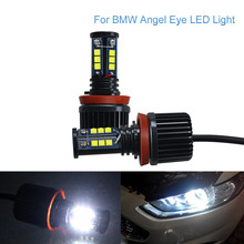 цены на Car LED Angel Eye Light for BMW E92 H8 120W for BMW E82/E87/E60/E61/E93/X5 Headlights  в интернет-магазинах