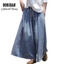 Женские джинсы с широкими штанинами, джинсовые штаны, повседневные, модные, для лета и весны, большие, свободные, размера плюс, эластичная талия, одноцветные, AZ39472228