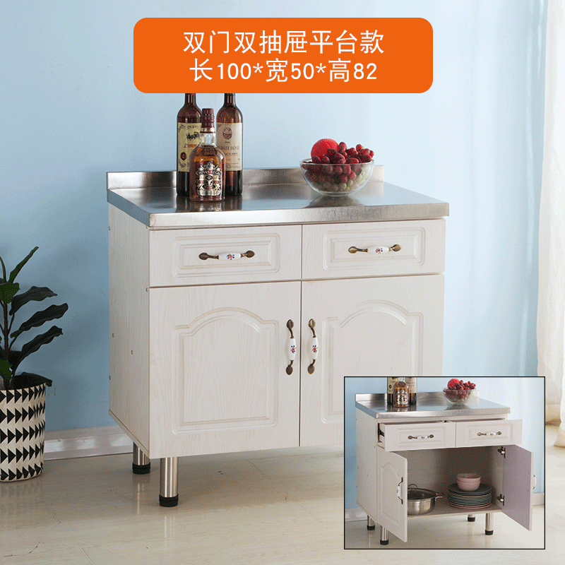 Cabinet assembly economical stainless steel cabinet household kitchen cabinet storage cabinets wall cabinet