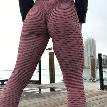 2021 New Bumps Style Leggings Put Hip Fold Elastic High Waist Legging Breathable Slim Pants indoor Sports