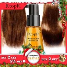 Moroccan от выпадения волос продукт роста волос Эфирные масла легко носить волосы для ухода 35 мл как мужчин, так и женщин можно использовать