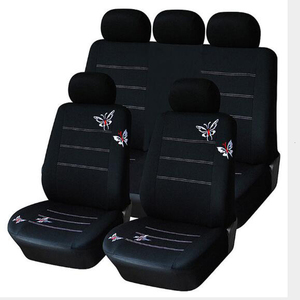 Universal car seat cover high