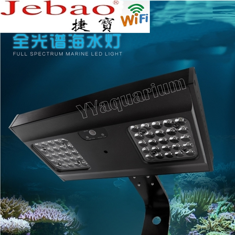 Reef-Lamp Coral-Light Mobile-Control Jebao Wifi Marine AL-90 AL-120 New LED Dual Mount-Fixture