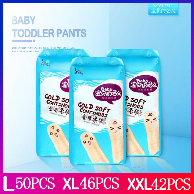 Unisex Baby Toddler Pants Newborn Germ-free Disposabale Nappy Diapers For Children Good Air Permeability More Pee Intake Diaper