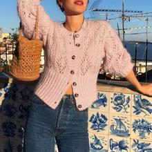 KHALEE YOSE Chic Knitted Sweater Cardigan Autumn Hollow Out Women Button Slim Vintage Winter Pink White Grey