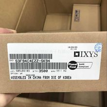 Бесплатная доставка S3F94C4EZZ S3F94C4EZZ-SK94 SOP-20 10 шт.