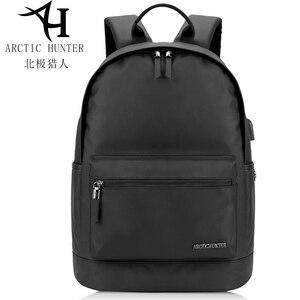 2020 Новые мужские и женские школьные сумки usb сумка через плечо Молодежная школьная сумка для отдыха водонепроницаемый рюкзак для ноутбука р...