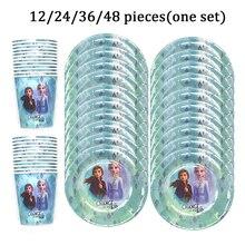 Set di stoviglie usa e getta Disney Princess Frozen Party cup Set Elsa Princess tema forniture per feste di compleanno per bomboniere