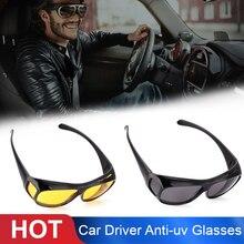 Очки для вождения автомобиля HD очки ночного видения очки для вождения женские HD очки для вождения желтые линзы очки для водителя анти-УФ Мужчины