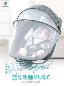 Mastela baby artefakt elektrische baby schaukel stuhl mit baby tröstlich stuhl baby wiege schlafen liege kind schaukel tisch|Türsteher, Springer & Schaukeln|   -