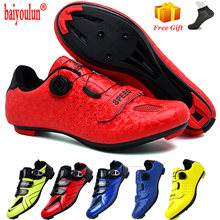 Baiyoulun professional athletic bicycle shoes men self locking