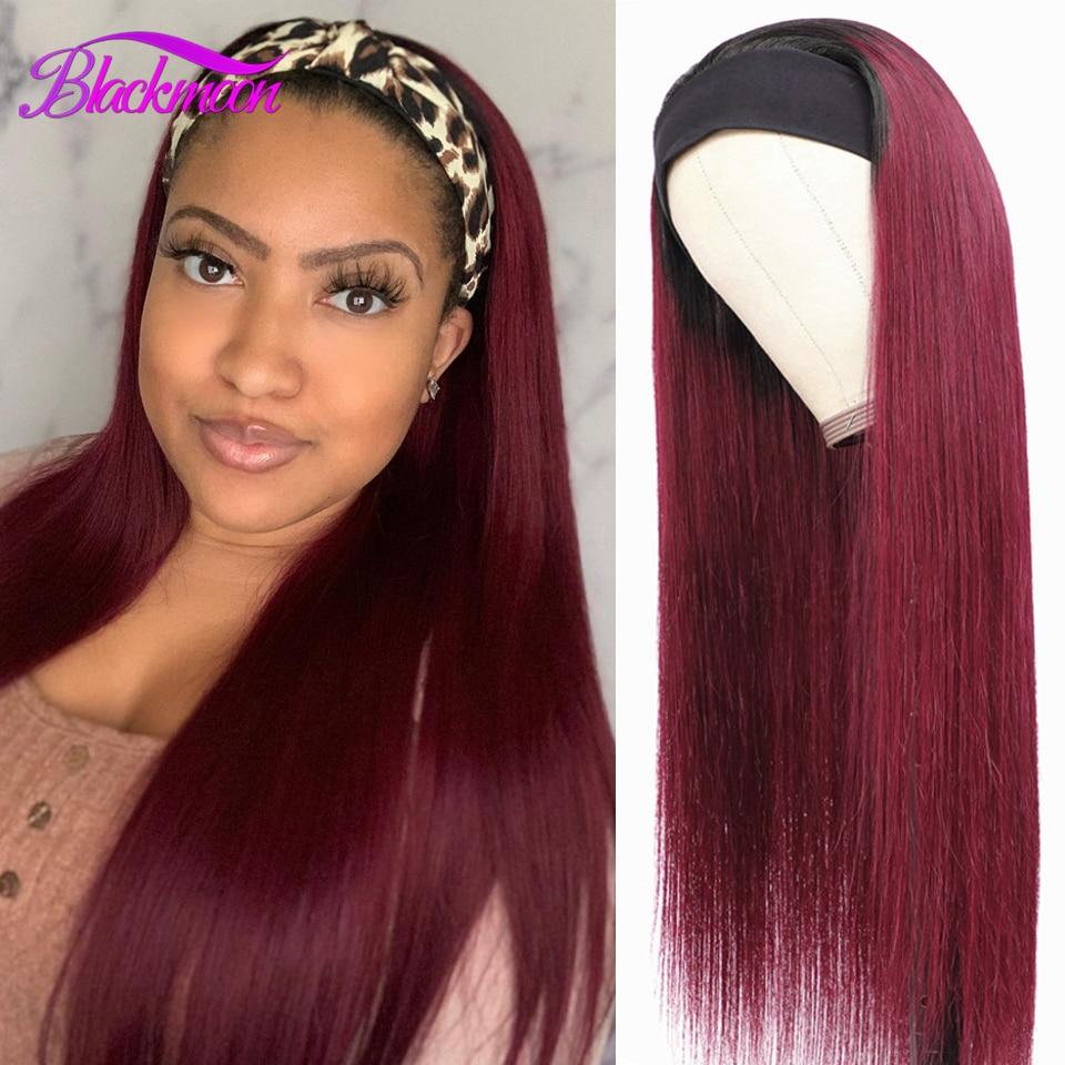 Pelucas de diadema de Borgoña degradado, pelucas de cabello humano brasileño liso 1B/99J de vino tinto para mujeres negras, cabello Remy, peluca completa hecha a máquina