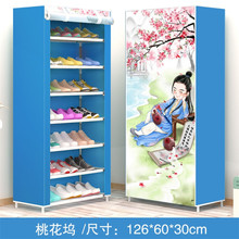Simple Cloth Shoe Cabinet Roller Blind Without Zipper 5/6/8/10 Layer Steel Tube Shoe Rack