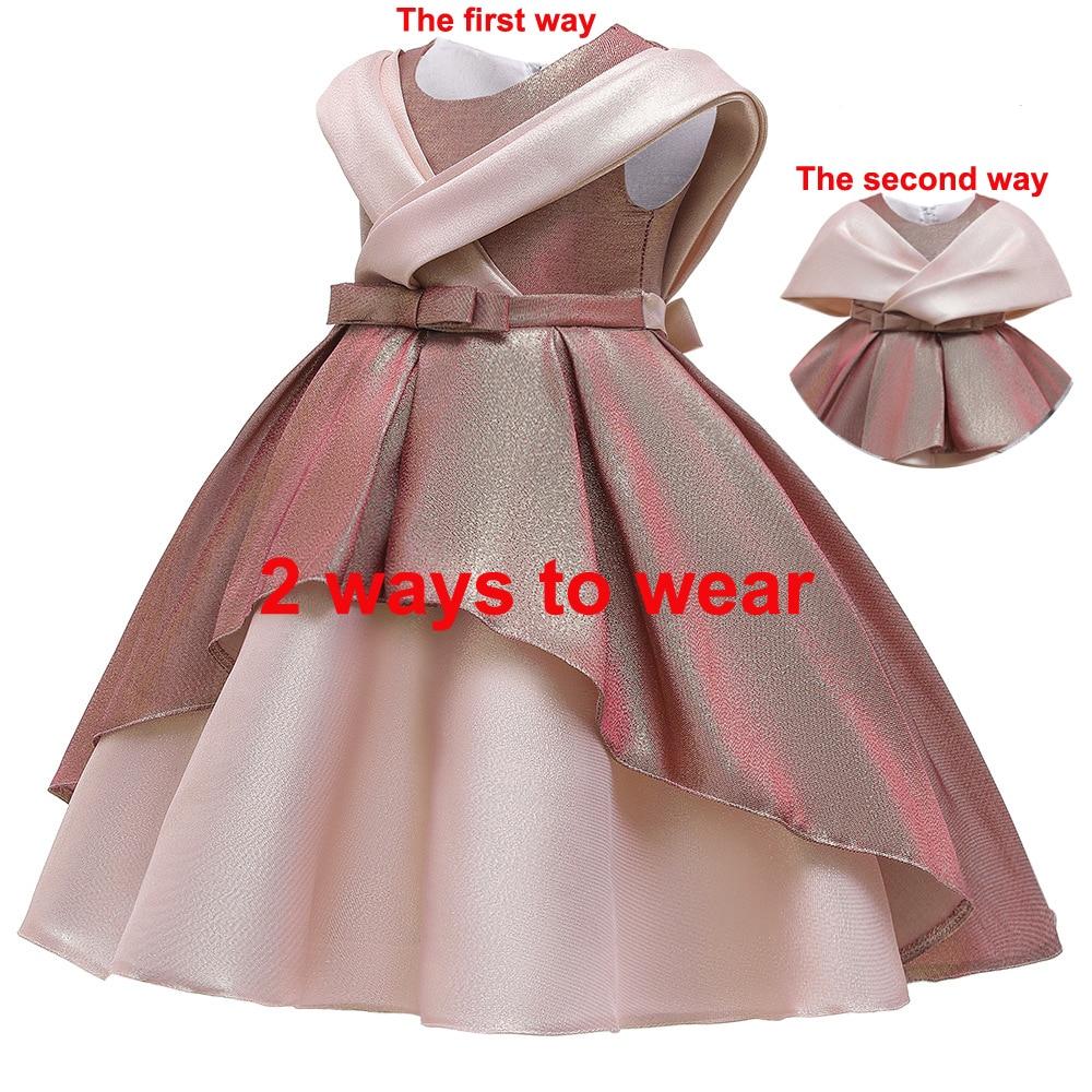 2 Ways Wear Girl Elegant Princess Dress Flower Girl Party Dress For Birthday Kids Girl Ball Gown Wedding Dress 8