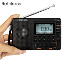 Cheap FM / AM / SW Full Band Stereo Radio Receiver TF Card MP3 Player REC Recorder Rechargeable Battery Y4119A Fshow