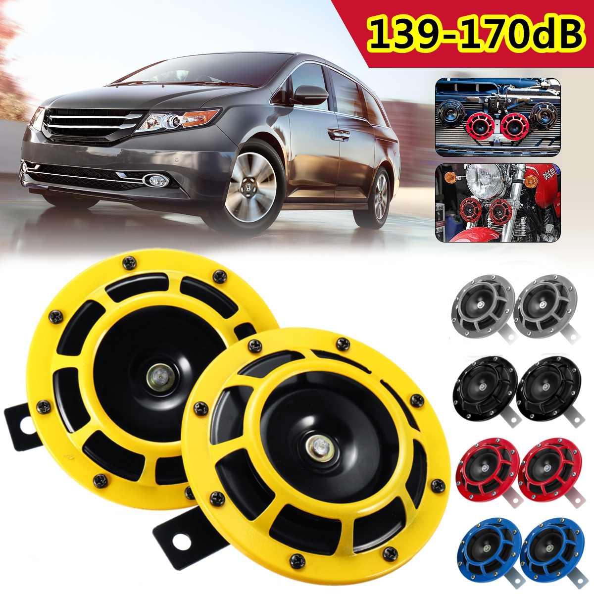 Универсальный Электрический рожковый сигнал для автомобиля, 12 В, 13 дБ, двойной супер-тон, сирена, двухтоновый Электрический насос, громкий в...