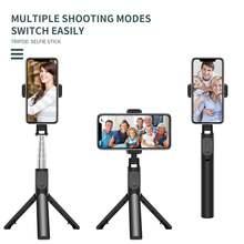 Три в одном Беспроводная связь bluetooth selfie stick с Дистанционный