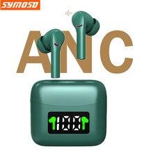 Symoso ANC TWS Bluetooth 5.2 אוזניות אלחוטי אוזניות 9D סטריאו ספורט עמיד למים אוזניות אוזניות עבור Iphone סמסונג