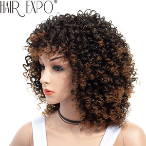 Image 4 - 14inch Short Kinky Curly Wig Afro American Wigs for Black Women  Brown Mixed Blonde Synthetic Heat Resistant Wigs with Bangs