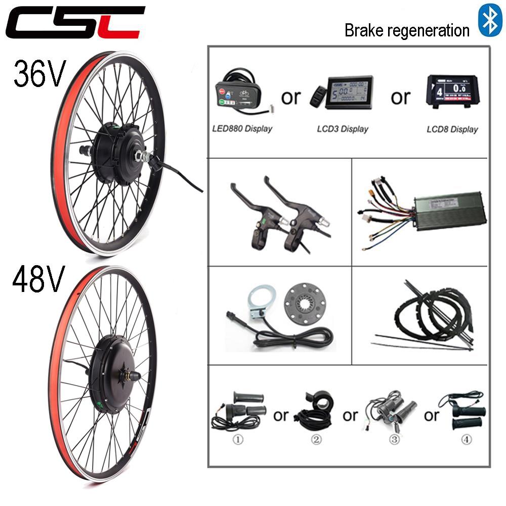 48V 100W 1500W Motor Wheel Electric Bike Kit Rear Wheel Motor with Bluetooth