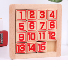 Math toys speed competition puzzle wooden toy adult children primary school 3D digital