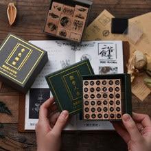JIANWU Vintage alfabet cyfrowy kombinowane znaczki do scrapbookingu piśmienne Mini podstawowe standardowe pieczątki Journal dekory