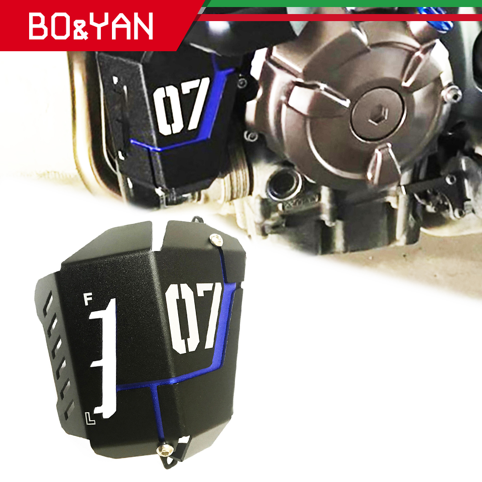 For Yamaha MT 07 MT07 FZ07 MT-07 FZ-07 2014 2015 2016 2017 2018 2019 Motorcycle coolant recovery tank shielding protection cover
