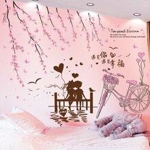 [shijuekongjian] Cartoon Couples Wall Stickers DIY Pink Flower Bike Decals for Kids Bedroom Baby Home Decoration