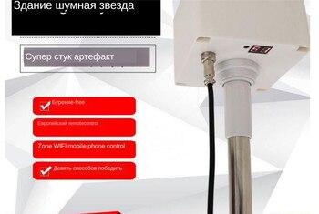 Reductor/disminución/reducción del ruido de la máquina de sonido del vecino de arriba/eliminador de sonido/silenciador de golpe de ruido