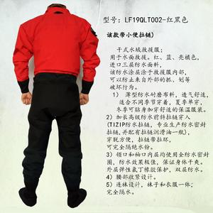 Image 3 - แห้งชุด Whitewater KAYAK Drysuit ชุดว่ายน้ำกันน้ำ Race สูทโคลน ATV และ UTV Rider กิจกรรมการผจญภัยการล่าสัตว์ตกปลา 5