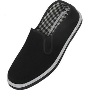Czarne bawełniane buty chiński kung fu buty skrzydło Chun Tai Chi pantofel sztuka walki czystej bawełny buty Wushu Kungfu sztuka walki s mieszkania tanie i dobre opinie CN (pochodzenie) Dobrze pasuje do rozmiaru wybierz swój normalny rozmiar ANTYPOŚLIZGOWE Kung Fu Shoes Cotton Fabric RUBBER