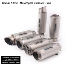 60mm 51mm Motorcycle Exhaust System Silp on Stainless Steel Muffler Pipe DB Killer