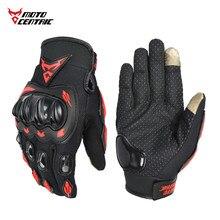 Motocentric hombres guantes de la motocicleta de pantalla táctil transpirable Anti-Slip guantes de moto ATV DH MTB ciclismo GUANTES DE Unisex