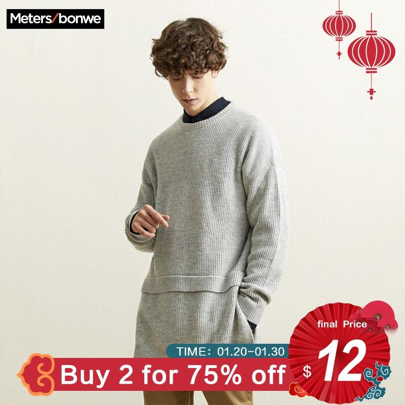 Metersbonwe New Long Sweater Men 2019 Fashion Long Sleeve Knitted Men's Handsome Leisure Cotton Sweater High Quality Clothes