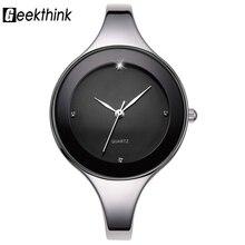 цены GEEKTHINK Luxury Brand Fashion Quartz Watch Women Ladies Stainless Steel Bracelet Watches Casual Clock Female Dress Gift Relogio