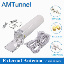 เสาอากาศ4G LTE Antenaกลางแจ้งSMA 12dBi Omni Antenna 3G TS9ชาย5M 2.4GHz CRC9สำหรับhuawei B315 E8372 E3372 ZTEเราเตอร์