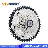 MTB 9 ความเร็ว 11-42T cassette freewheel เฟือง cdg cog 42T 9S mountain จักรยานฟรีล้อ ultralight 456g VG กีฬา