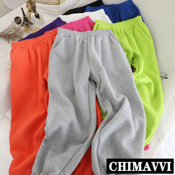New Korean Style Candy Color Harem Pants Girl Students Spring Leisure Elastic Waist Loose Sport Women Straight Trousers