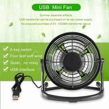 Portable USB Fan Mini Cooler Cooling Desk Mini Fan Desk Mini Fan Super Mute Coolerfor Notebook Laptop Computer With key switch