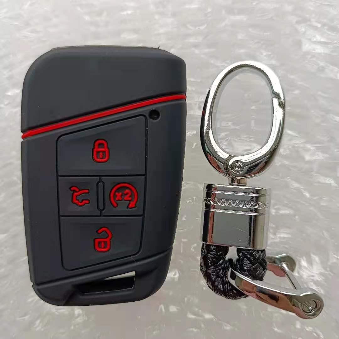 FOB удаленный силиконовый чехол Крышка для Volkswagen VW 2018 Atlas Tiguan Гольф 7 Magotan 4 кнопки смарт-держатель для ключей