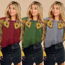 Женский свитер с леопардовым принтом осенне зимний модный пуловер