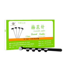 Zhongyantaihe Disposable Needle beauty massage needle Dermal Needles with 12 Replacement Head seven stars needle