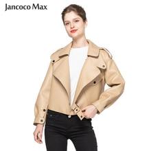 נשים של מעילי עור כבש אמיתי 2020 למעלה איכות אמיתי עור מעיל אופנה מעילי ליידי חדש הגעה S7547