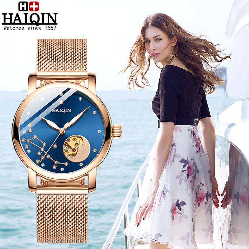 2019 New Automatic Mechanical Wristwatch HAIQIN Women Watches Top Brand Luxury Business Ladies Leather Watches Women Reloj Mujer